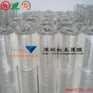 供应供应薄膜 PET薄膜 聚酯薄膜 PET膜 塑料薄膜  pet薄膜 pet膜