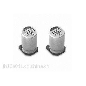 供应风华全系列铝电解电容 贴片电容