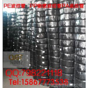 供应供应波纹管AD13 波纹管AD18.5 波纹管价格 塑料波纹管 软管规格