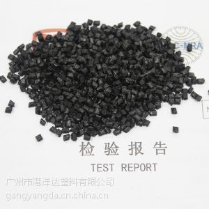 """""""港洋达"""" 阻燃加35%玻纤 改性PC塑料"""