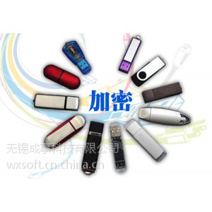 供应信护数据加密系统南京最叼的加密软件最专业的加密系统