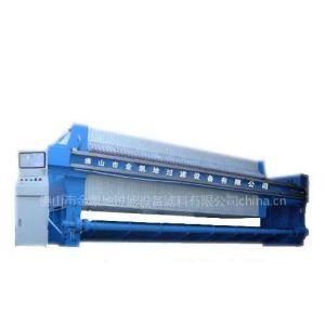 供应1250型压滤机系列_超高压压滤机