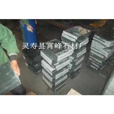厂家批发细花万年青石材、园林工程专用万年青火烧板、万年青地铺石
