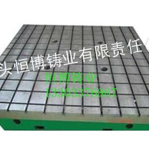 供应供应铸铁t型槽 铆焊 焊接平板平台