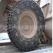 供应17.5-25 铲车轮胎保护链 天津轮胎保护链 30防滑链