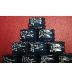 全新VARTA镍镉电池3.6v 110mAH