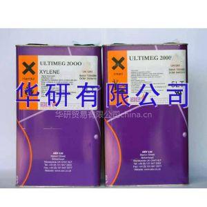 供应AEV ULTIMEG 2000-372CH  H级常温硬化快干凡立水/浸渍漆/绝缘漆