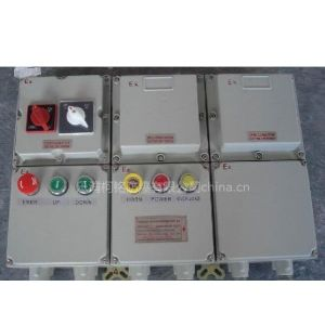 供应铸铝合金防爆箱,照明防爆箱体