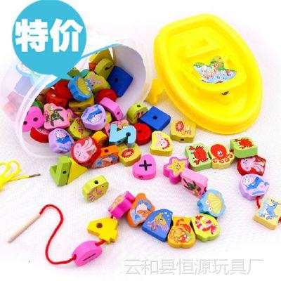 新款动物、水果、交通、海洋、蔬菜宝宝串珠 儿童益智玩具批发