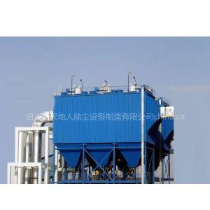 供应脉冲袋式除尘器占地面积小、净化效率高、工作可靠、结构简单