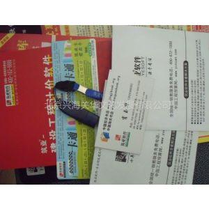 供应北京市建设工程预算定额(2012年定额)软件2013版
