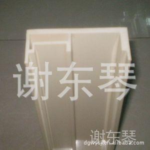 供应PVC塑料挤出异型材/其他塑料共挤型材 颜色齐全 来样来图订做