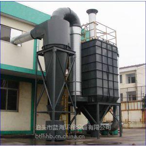 火花捕集器HB-300 除尘器火星捕集器制作厂家