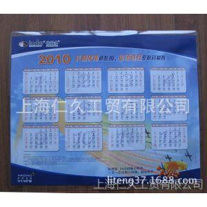 供应厂家定制PVC日历桌垫 透明软胶桌垫 软玻璃年历医用桌垫