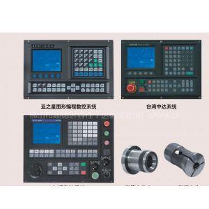 供应机床/中达系统/智辉数控系统