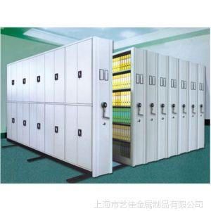供应上海密集柜,移动密集架,钢制密集架,艺佳资料柜