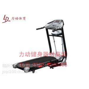 供应供应东营跑步机专卖,山东省内实体店连锁上门,汇康HL-A1391家用电动跑步机