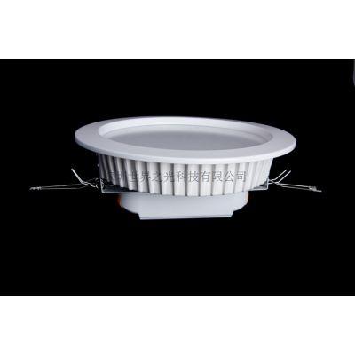深圳世界之光LED灯厂家供应LED筒灯(WL-DL007)
