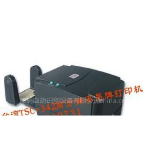 供应河南郑州吊牌打印机服装标签打印机