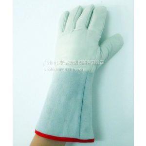 供应36厘米加长特种牛皮耐低温/液氮液氨防护手套/LNG加气站/冷库作业手套,防寒手套,防冻手套
