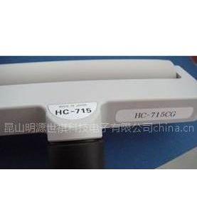 供应日本Audio-technica橡胶滚筒HC-715