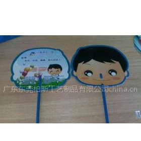 供应广州广告扇制作 广州扇子厂家 广告扇子生产厂家