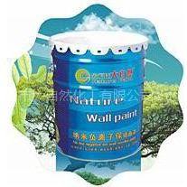 供应油漆代理哪个牌子好 大自然漆 中国十大涂料品牌