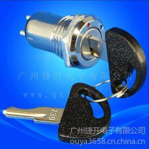 供应JK101台湾 环保电源锁 735电源锁739钥匙开关 3档电源锁 门控锁 控制器锁 转换开关锁