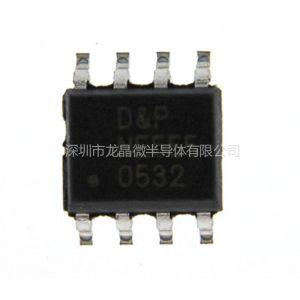 供应现货热销NE555 SOP-8集成电路IC(单定时电路)