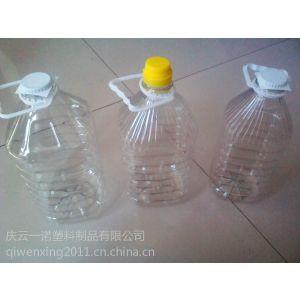 供应济南哪里有卖5升塑料桶的?/山东5升塑料桶厂家