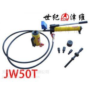 供应JW锚杆拉拔仪|天津市津维电子仪表有限公司