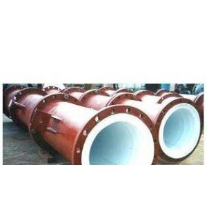 供应钢衬塑复合管道,衬氟管附件,防腐管道,球阀