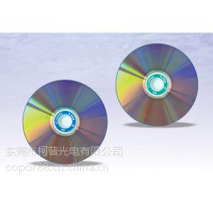 供应供应空白光盘 CD-R空白光盘 光盘刻录 光盘压制
