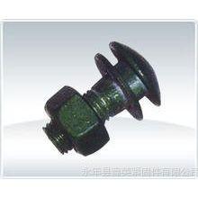 供应波形梁钢护栏板专用M16热镀锌连接护栏螺栓鑫英紧固件厂