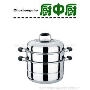 供应彩宝不锈钢蒸锅汤锅两层双层三层蒸锅 多用烹饪蒸笼锅具电磁炉用