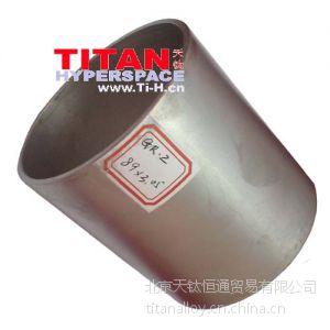 供应环卫设备用钛管,钛合金管