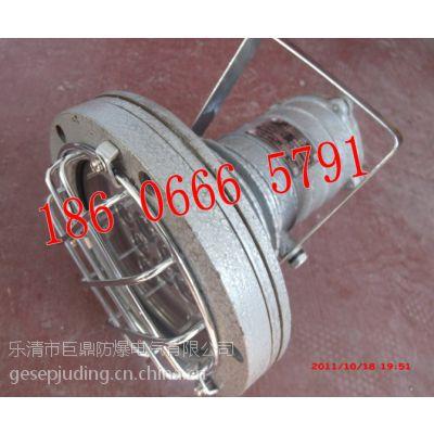 供应DGY12/24L(A)矿用机车照明灯