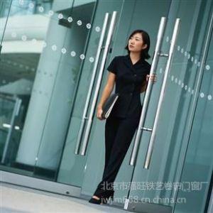 供应朝阳区安装玻璃门 生产厂家