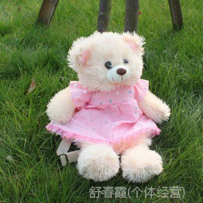 γ40cm亮片裙子毛熊小孩双肩背包书包 毛绒玩具卡通玩具包批发