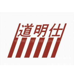 供应广东中山热熔型标线涂料