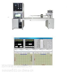 供应YN52156产烟毒性试验装置   宇诺仪器