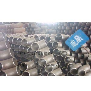 不锈钢管件价格,304管件,不锈钢管件生产厂家请联
