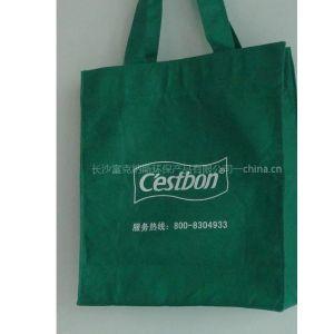 供应环保袋厂 定做无纺布环保袋 长沙环保袋