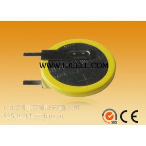 供应CR2032焊脚电池 3V 带引脚两边插脚 焊接式 CR2032
