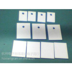 供应杭州电子市场湘灿电子供应TO-247氧化铝陶瓷绝缘导热片