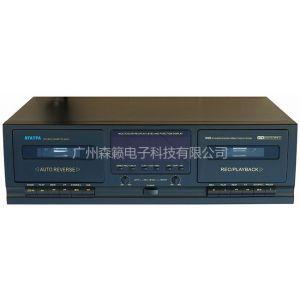 广州森籁电子生产录音双卡座机器单价与功能介绍