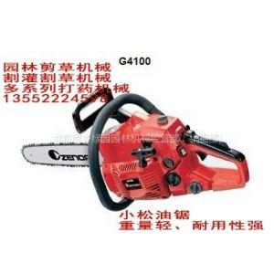 供应园林用小松油锯G4100,小松高枝锯,汽油机水泵
