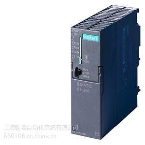 供应6ES7341-1BH02-0AE0 CP340通讯处理器(20mA/TTY)