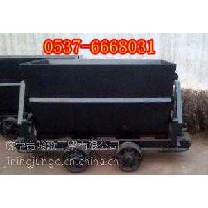 吕梁KFV1.1-6型翻斗式矿车现货供应