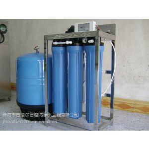供应珠海商用净水器 工厂、企业纯水设备 珠海普洛尔饮用水设备专业维护 保养 更换配件及耗材